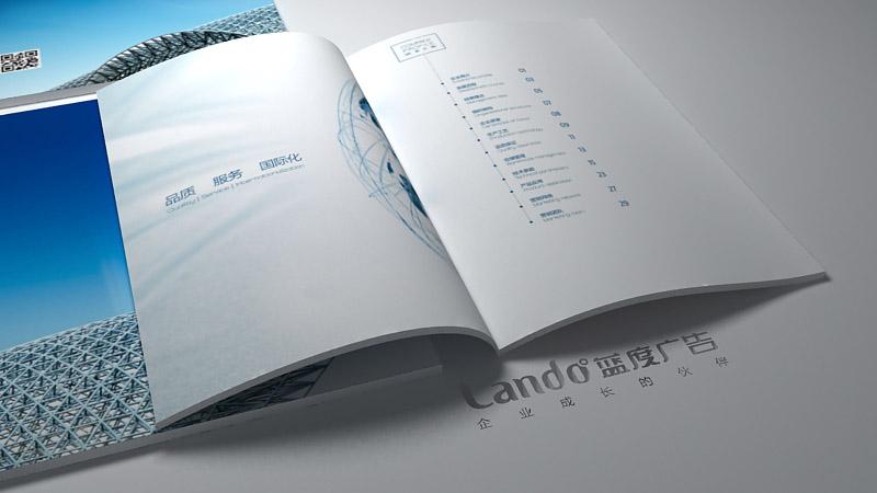 佛山不锈钢画册设计效果2