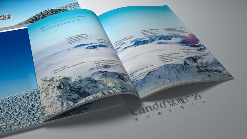佛山不锈钢画册设计效果4