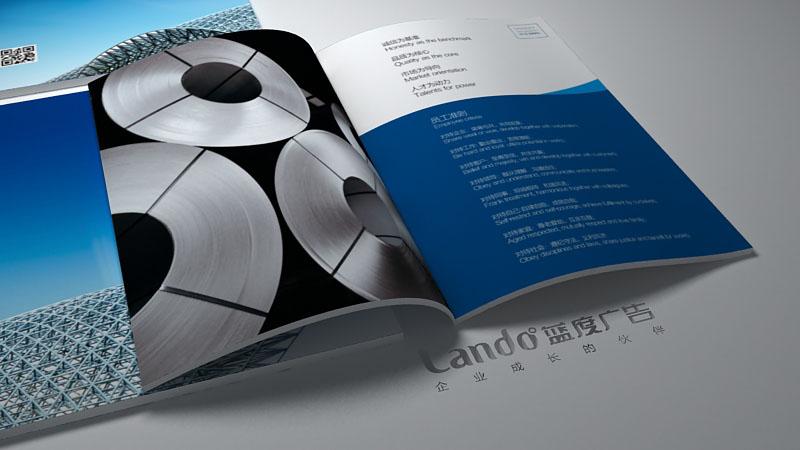佛山不锈钢画册设计效果5