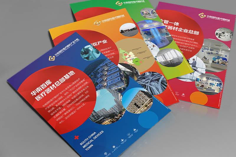 佛山华南国际医疗器材VI广告设计效果1
