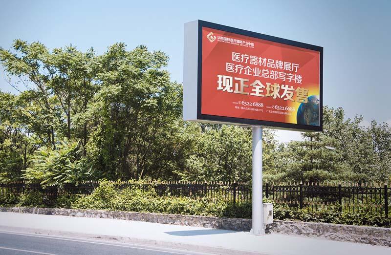 佛山华南国际医疗器材VI广告设计效果4