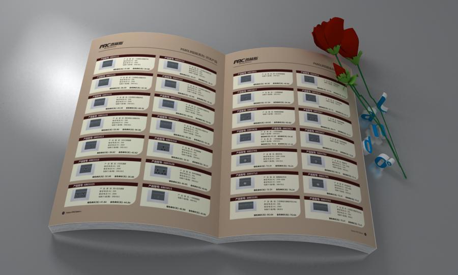 680系列画册案例4