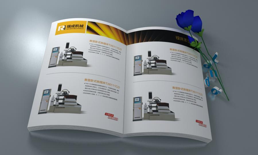 佛山瑞城机械画册设计案例,蓝度广告出品