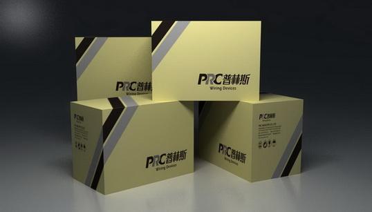 蓝度广告,佛山专业的电工品牌包装设计机构,设计不一样有特色的包