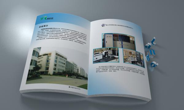 新能源画册内页1