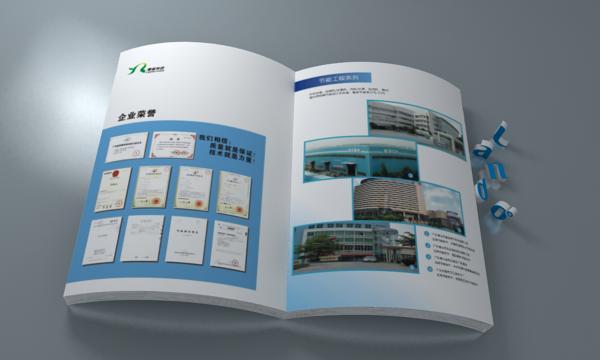 新能源画册内页2