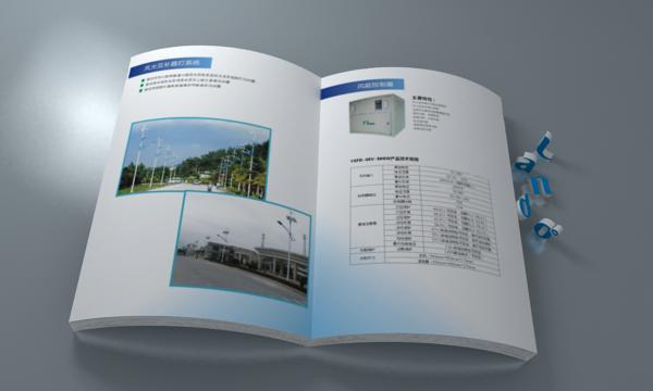 新能源画册内页3
