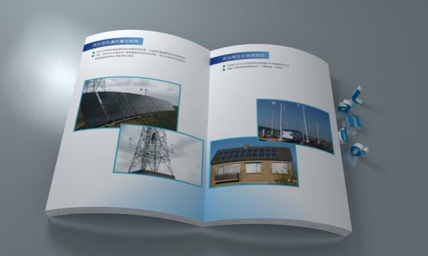 新能源画册内页4