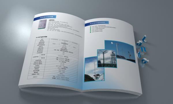 新能源画册内页5