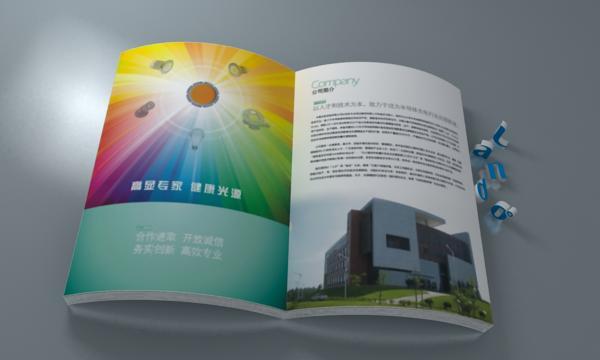 LED画册内页1