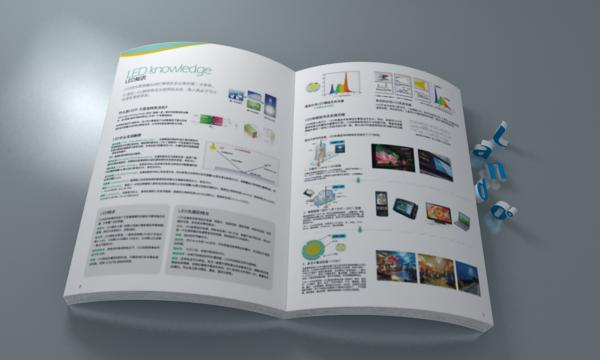 LED画册内页2