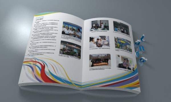 LED画册内页3
