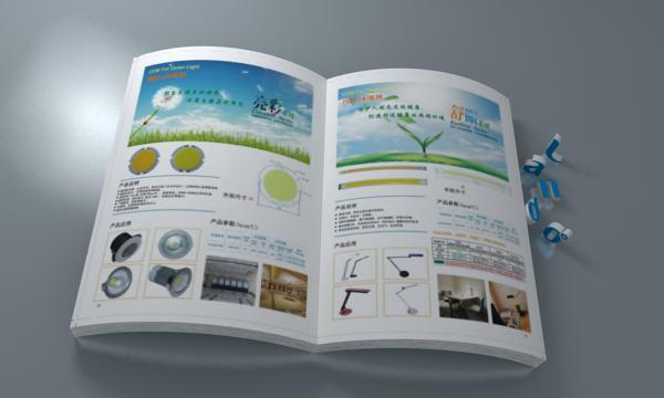 LED画册内页4