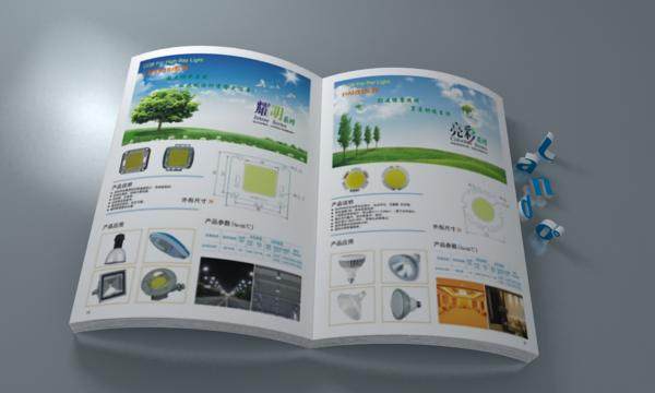 LED画册内页5