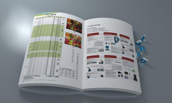 LED画册内页6