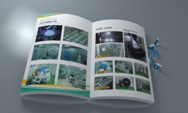 LED画册内页7