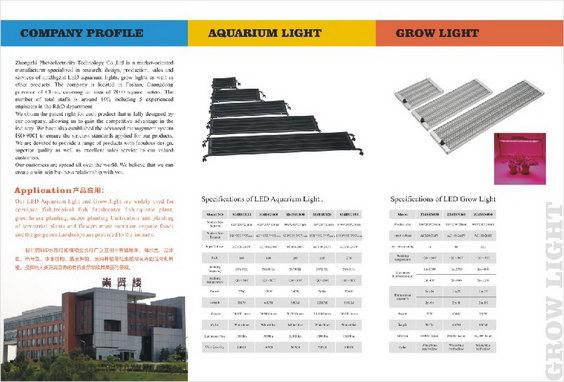 佛山众志兴亮光电科技有限公司是一家集研发,设计,生产,销售和服务智能LED水族灯,植物灯,T8水族灯管,路灯,工矿灯和面板灯于一体的厂家。 蓝度广告做照明画册设计,做照明的折页设计和彩页设计,是佛山专业做照明画册设计的广告机构,下面是蓝度广告做的LED水族灯和植物灯的折页设计效果。