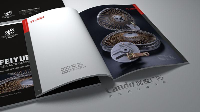 佛山压铸模具画册设计效果4