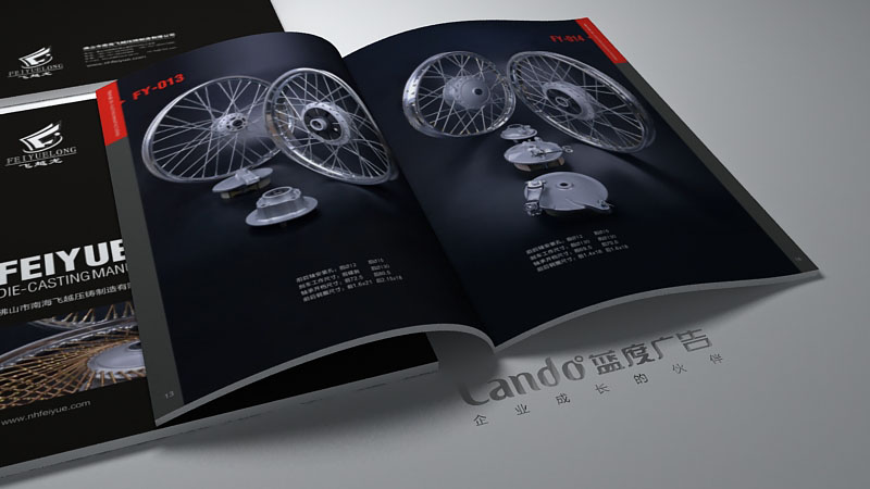 佛山压铸模具画册设计效果5