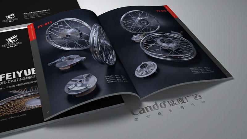 佛山压铸模具画册设计效果6