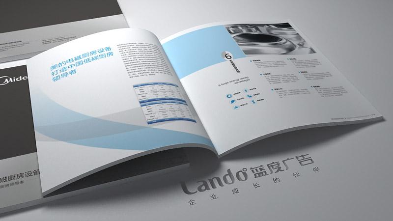 佛山厨具画册设计效果3