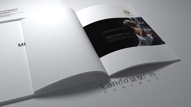 佛山马赛克画册设计效果2