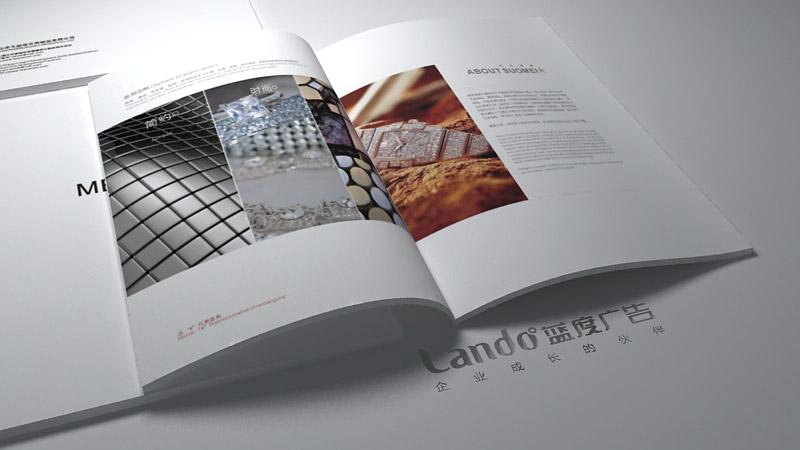 佛山马赛克画册设计效果3