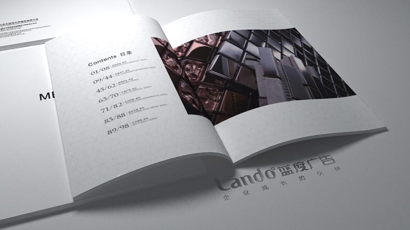 佛山马赛克画册设计效果4