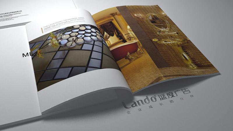 佛山马赛克画册设计效果5