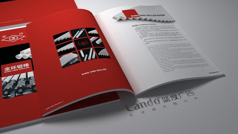 佛山陶瓷机械画册设计效果2