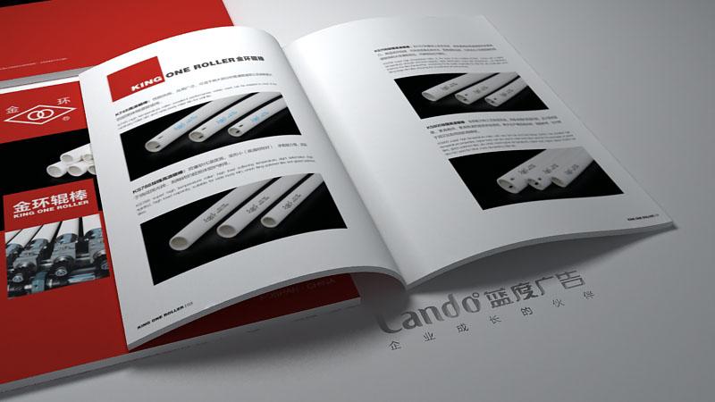 佛山陶瓷机械画册设计效果3