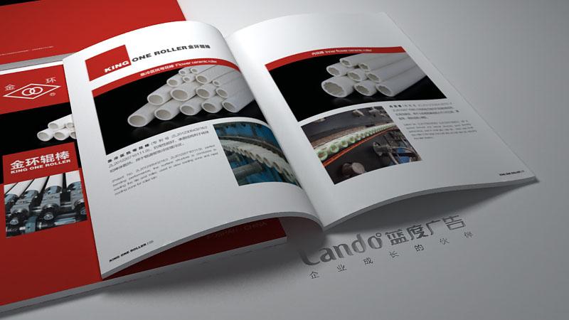 佛山陶瓷机械画册设计效果4