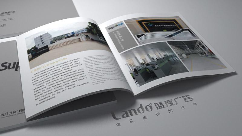 佛山铝合金门窗画册设计效果3