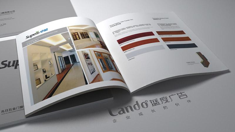 佛山铝合金门窗画册设计效果4