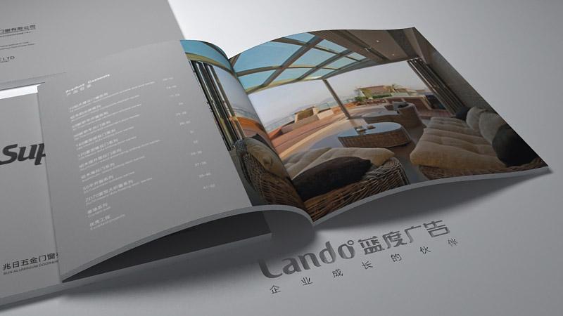 佛山铝合金门窗画册设计效果5