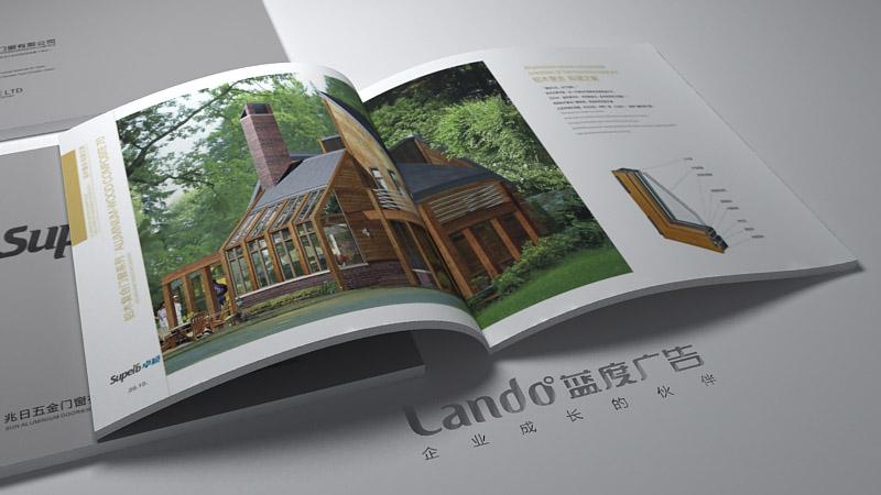 佛山铝合金门窗画册设计效果6