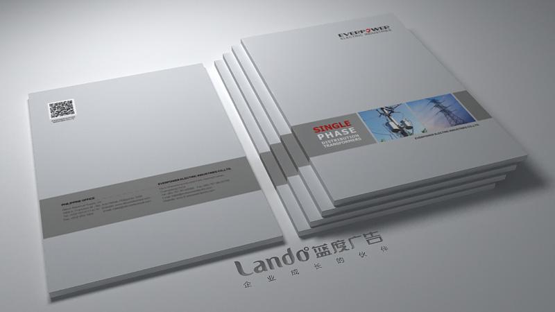 佛山电气画册设计案例效果1