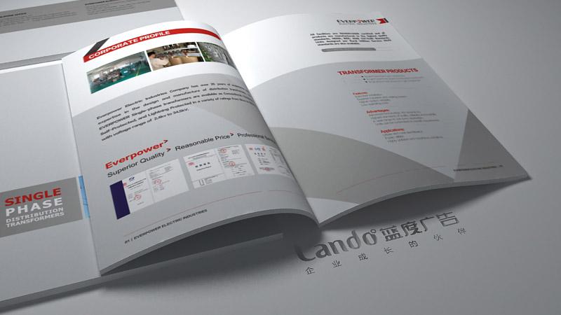 佛山电气画册设计案例效果2