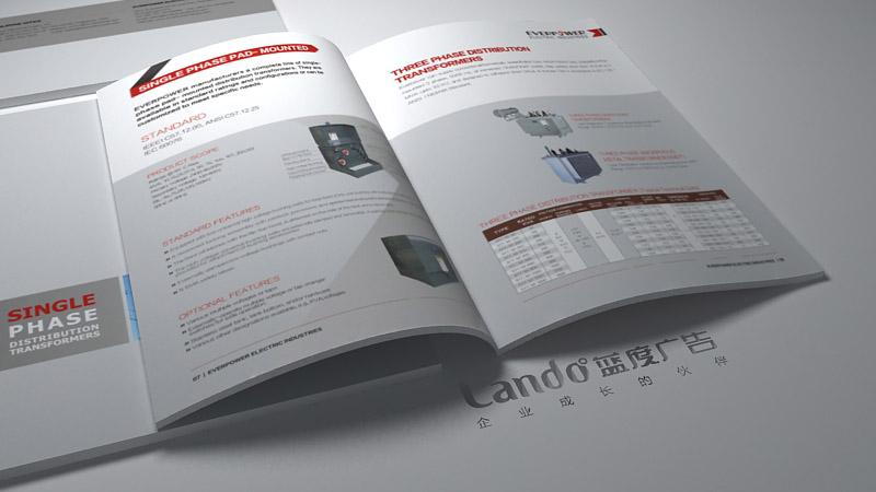 佛山电气画册设计案例效果5