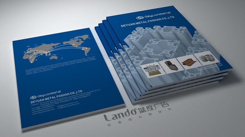 佛山南海德远金属画册设计_佛山蓝度广告公司出品