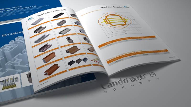 佛山铝材画册设计案例效果3