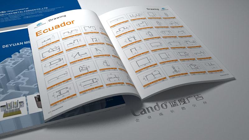 佛山铝材画册设计案例效果5