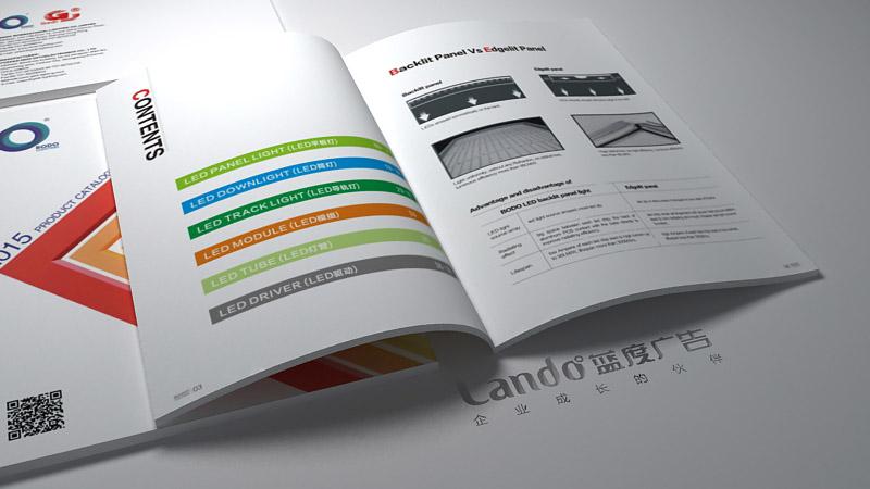 照明画册设计案例效果3