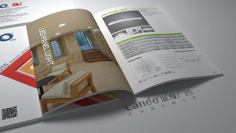 照明画册设计案例效果4
