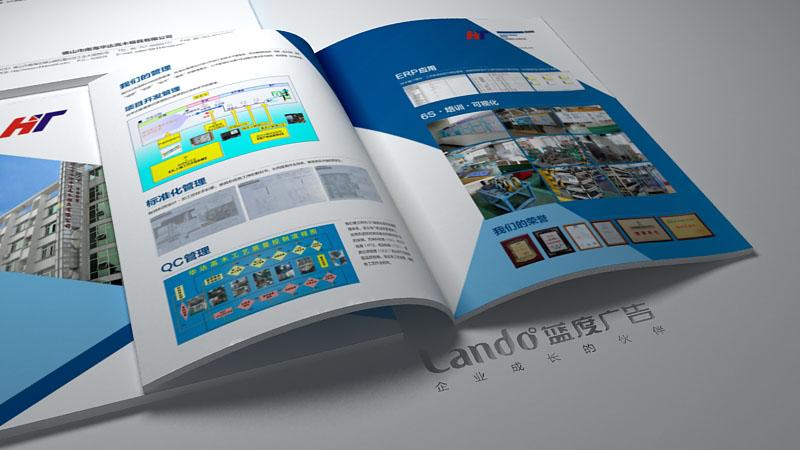 佛山模具画册设计案例效果4