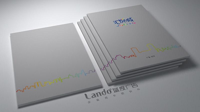 佛山商业综合体画册设计效果0