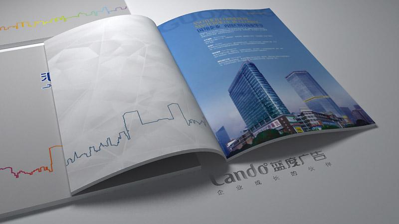 佛山商业综合体画册设计效果1