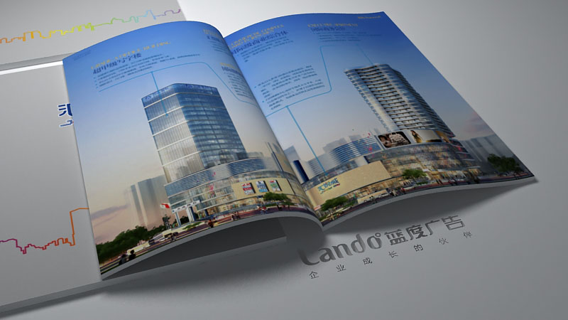 佛山商业综合体画册设计效果2