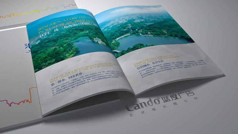 佛山商业综合体画册设计效果3