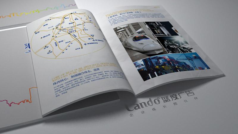 佛山商业综合体画册设计效果4